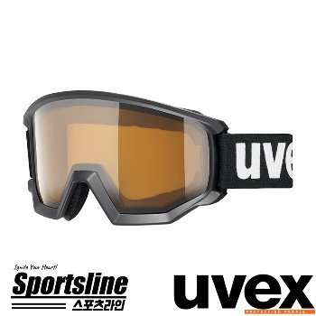 [19/20] UVEX-Athletic P